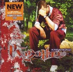 Безымянный (2004год)