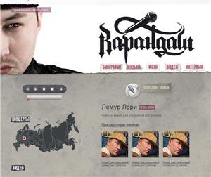 Оффициальный сайт Карандаша
